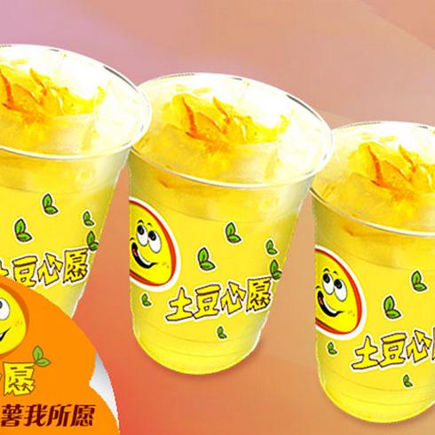 土豆心愿韩式柚子茶