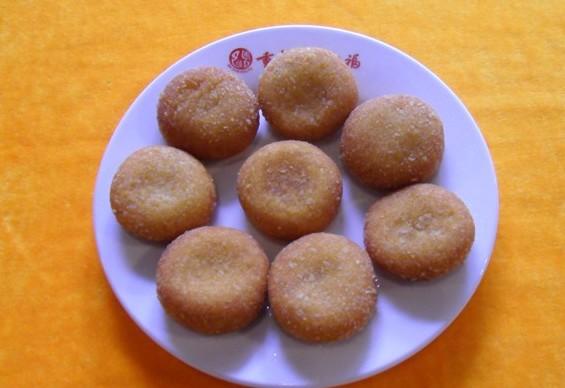 巴国口福火锅南瓜饼
