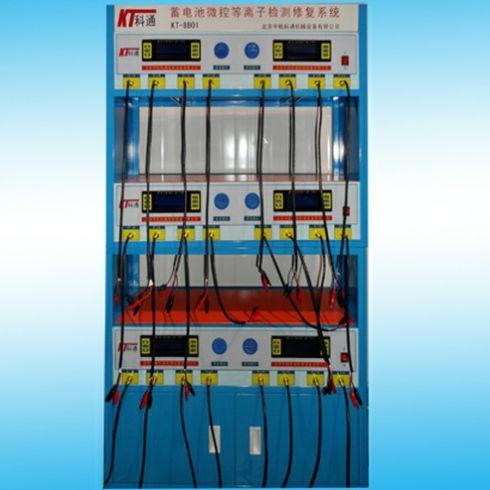 蓄电池微控等离子检测修复系统