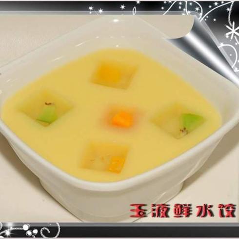 芋香源玉液鲜水饺