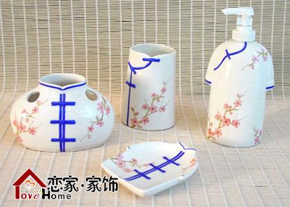 恋家家饰创意陶瓷卫浴用品