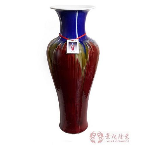 叶氏陶瓷宝石蓝窑变