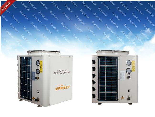 荣事达空气能泳池专用型空气源热泵机组
