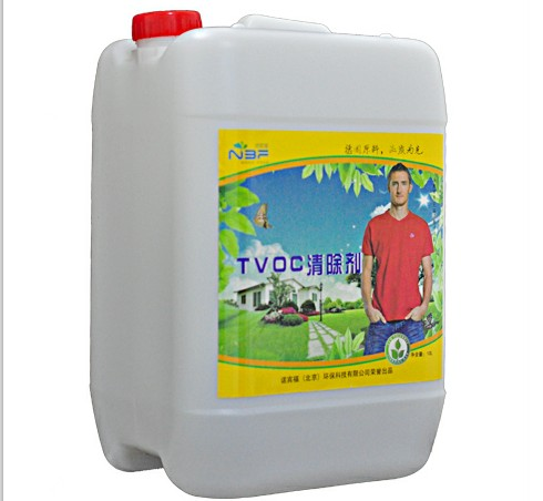 诺宾福TVOC清除剂