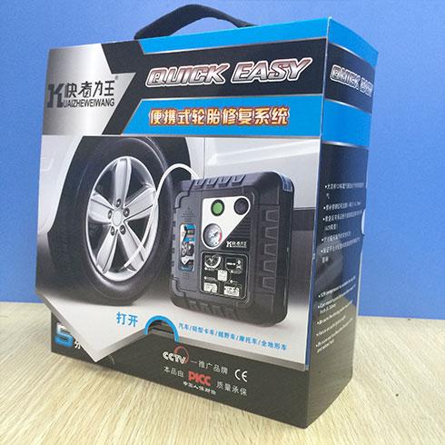 便携式轮胎修复系统