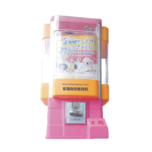 经典型乐淘自动售货机