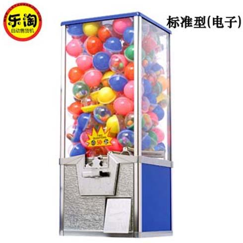 乐淘标准型电子自动售货机