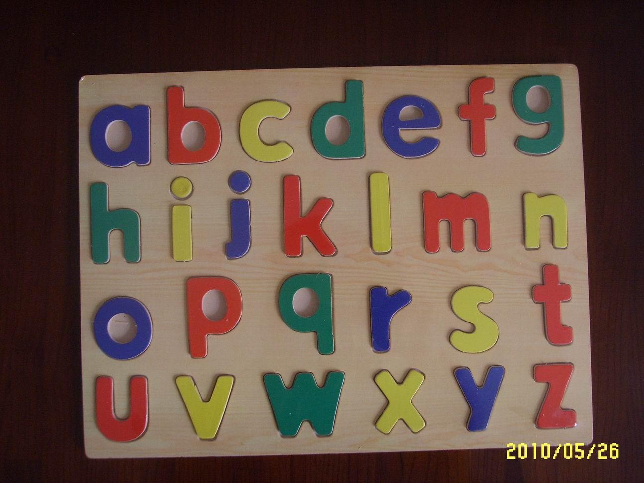 26个小写字母拼图