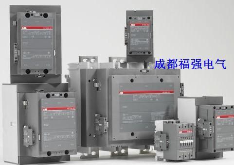 成都福强电气代理abb交流接触器