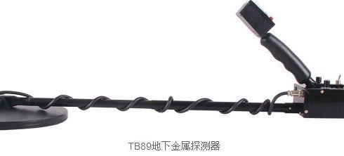 tb89地下金属探测器_探金银铜专用仪器