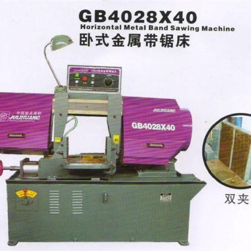 gb4028x40卧式金属带锯床,金属带锯床厂家