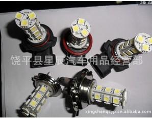 品牌:led 产品名称:h4 led汽车雾灯 型号:h4-5050-18smd 灯高清图片