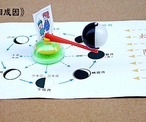 幼儿小学科普实验器材科学玩具