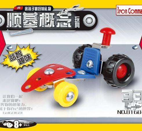 diy静态金属拼装玩具小车