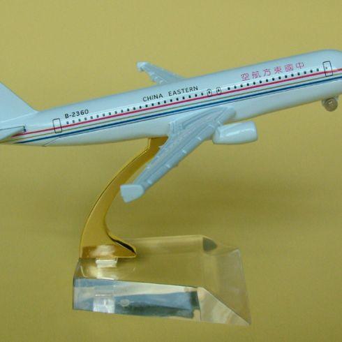 a320东航飞机模型