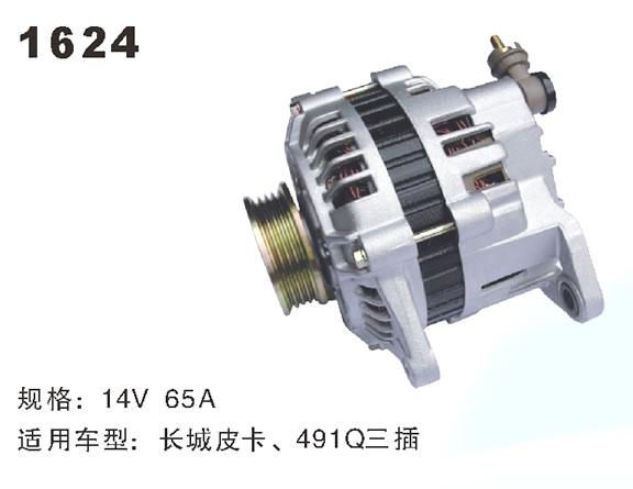 金杯491q化油器汽车发电机总成起动机厂家