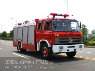消防车 江南专用特种汽车高清图片
