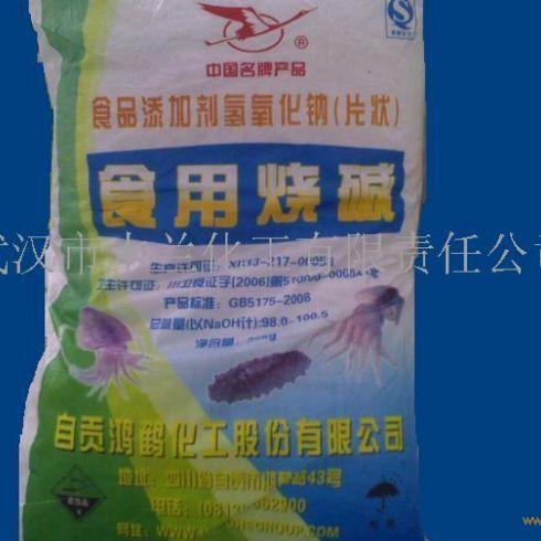 木兰化工食用氢氧化钠_木兰化工-3158招商加