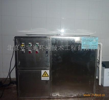 臭氧发生器_安宇通-3158招商加盟网