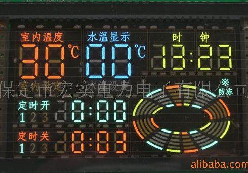 行业首家vfd彩屏显示红外遥控家用取暖电锅炉控制器电