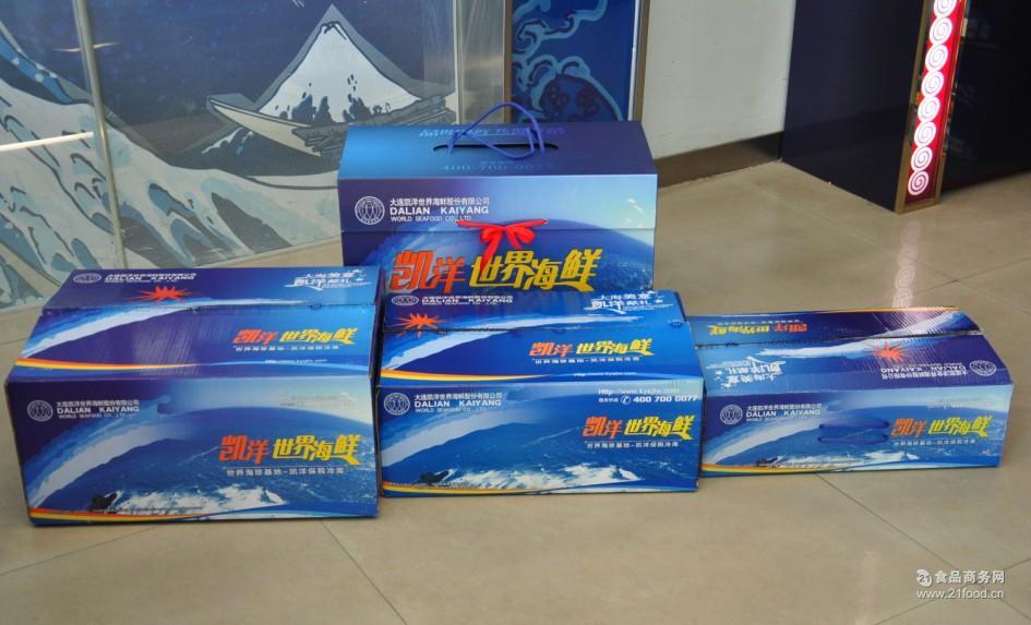 凯洋世界海鲜礼盒