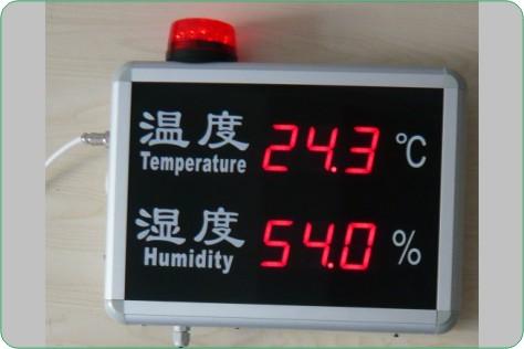 温湿度报警器_银都机械设备-3158招商加盟网