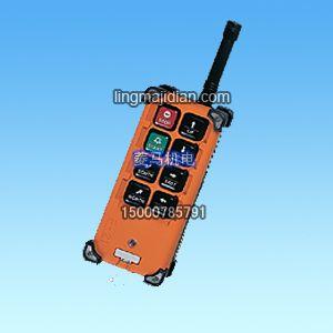 禹鼎f21-e1b工业无线遥控器