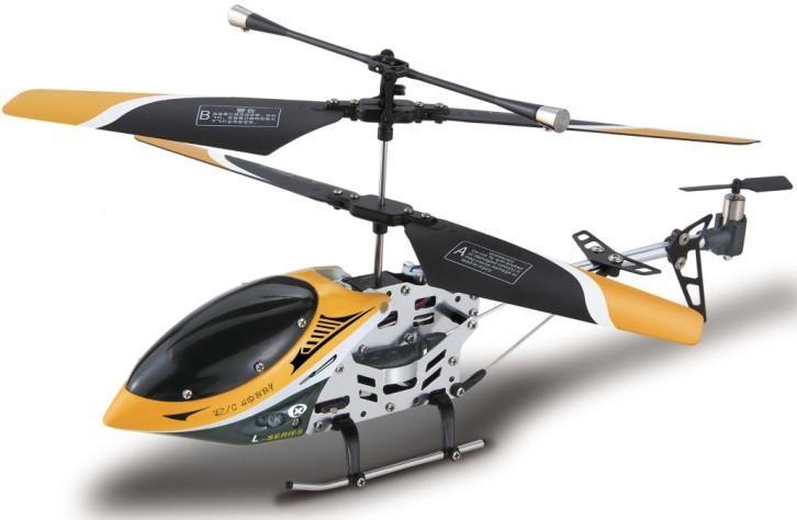 三通合金遥控飞机 遥控直升机 遥控模型 玩具飞机