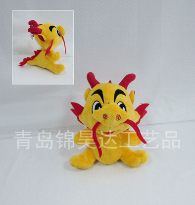 中国龙可爱龙