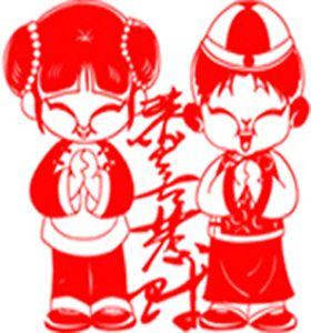 娃娃剪纸_宝宁剪纸工艺品-3158招商加盟网