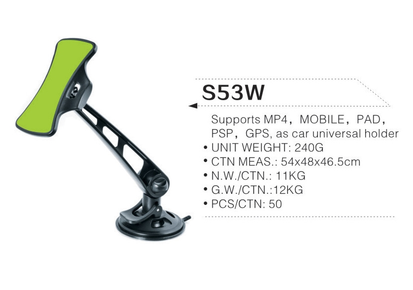 粘贴式手机支架s53w_金利佳汽车用品-3158招商加盟网