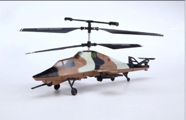 电动遥控直升机t6229r