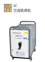 邯郸松下交流电焊机图片