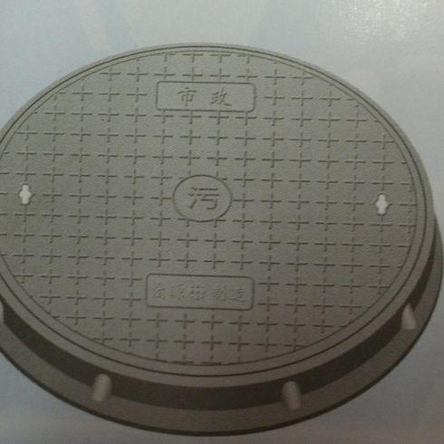 窨井复合圆形井盖 电力井盖 花盆下沉式井盖 雨水箅图片