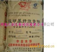 羧甲基纤维素钠_申光食用化学品-3158招商加盟网