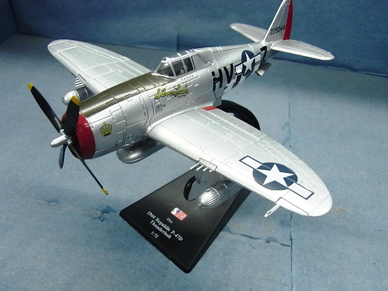 创盛模型飞机招商加盟