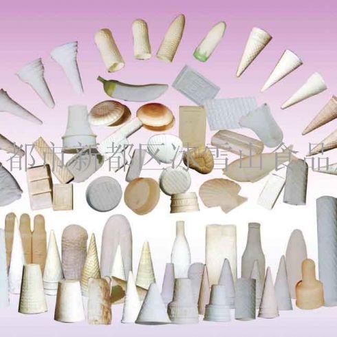 雪糕筒结构图