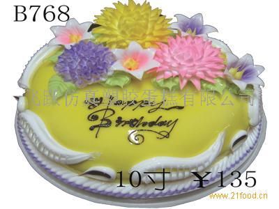 蛋糕模型_仿真塑胶蛋糕-3158招商加盟网