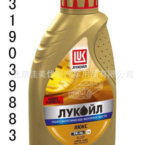 柔顺剂空瓶子手工制作图片
