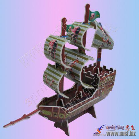 海盗船立体拼图