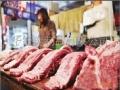 华统肉制品
