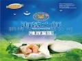 海鳌之鲜海鲜水饺