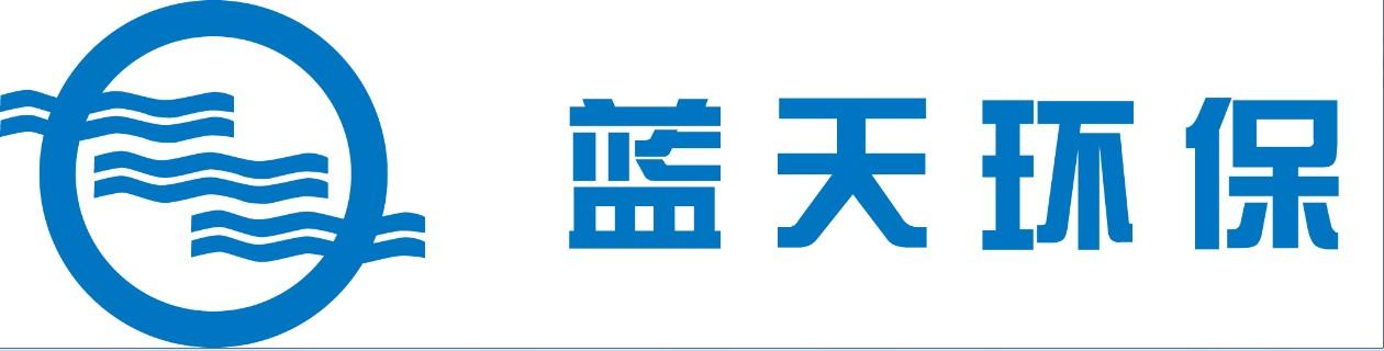 金海蓝天logo