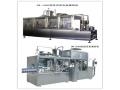 北亚饮品机械