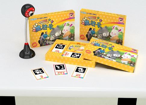 艺捷数码婴儿玩具