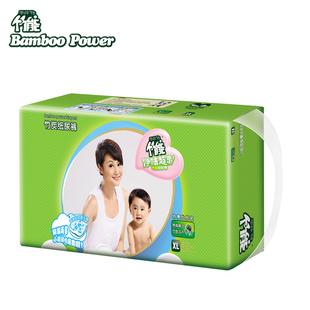 竹能特惠批发纸尿裤XL(42片)