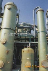 玻璃钢尾气吸收塔_铭坤玻璃环保-3158招商加盟网