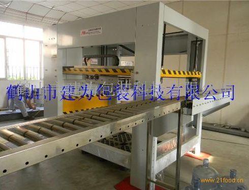 建为桶装水自动装车(卸垛)机