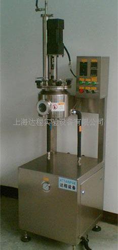 达程实验设备实验室微型多功能提取罐