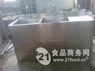 祥跃不锈钢清洗池